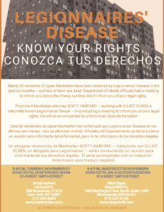 Legionnaires' Disease Informational Meeting in Washington Heights Hosted by Harford P.C
